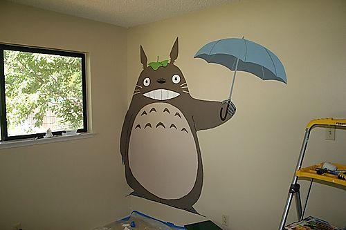 Totorobabyroom